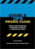 v_visible_ops